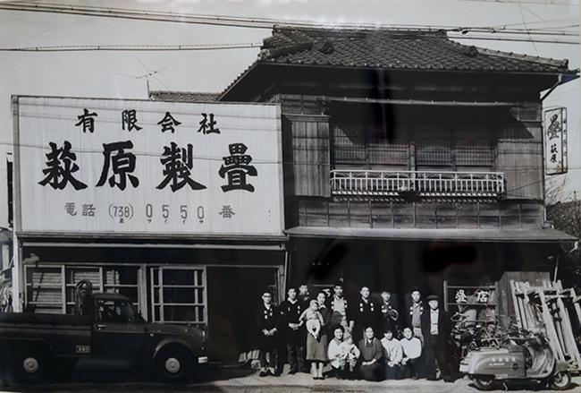 1952年頃の萩原製畳店